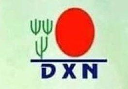 مقشر البابايا DXN