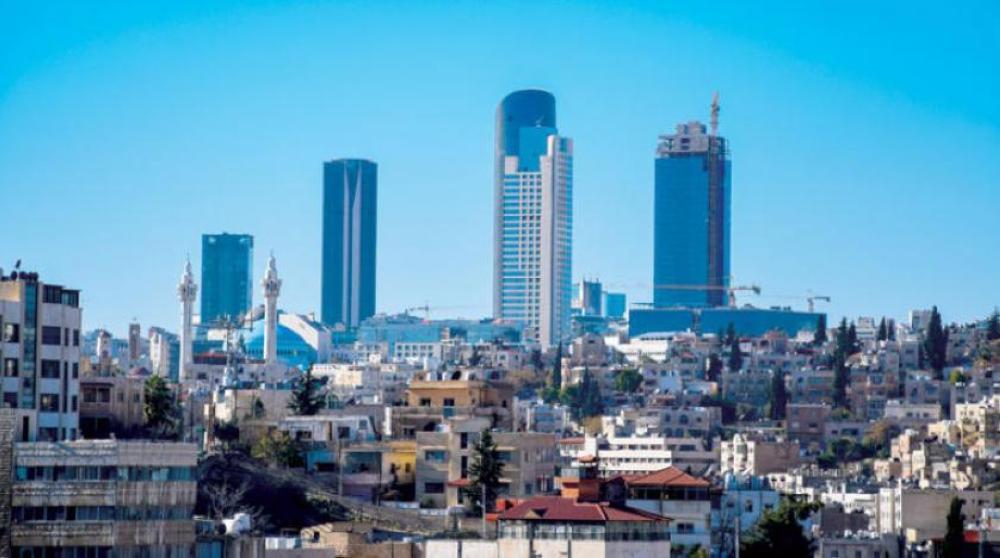 400 مليون دولار لتعزيز بيئة شفافة للأعمال في الأردن